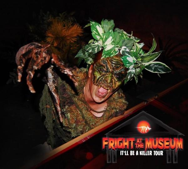 fright lukin museum